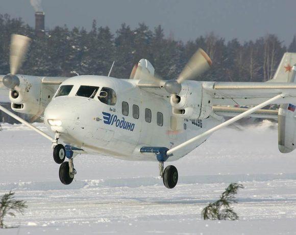 Πηγή εικόνας: http://www.airliners.net/photo/Rodina/Antonov-An-28/1174538/L/